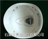防觸電玻璃鋼安全帽 JD-35型