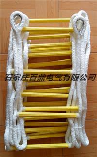 40米絕緣軟梯