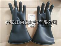 雙安00級乳膠500v絕緣手套 500v乳膠絕緣手套
