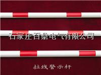 斜拉線拉線保護管 BD-LB-2000