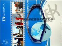 10kv防電弧護目鏡 T2036-2015