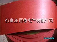 紅色10kv絕緣膠皮 10kv-5mm