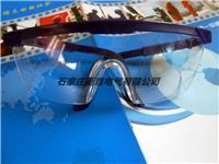 電力防電弧護目鏡 T2036