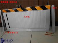 铝合金防鼠挡板 DS-50