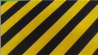 黄黑斑马线绝缘垫 JYD-BM-10