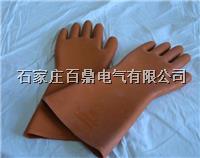 10kv絕緣手套 GY-10kv