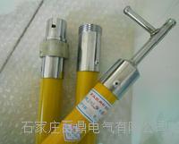 220kv高壓令克棒 LZG-220