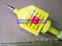 全回路雙自檢測電器10kv QHL-II型10kv