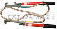 JCX-1型接觸軌接地線 DC1500v
