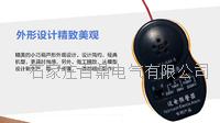 YJ-AM-5近電預警器安全帽