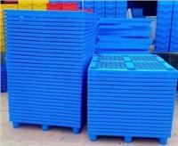 塑料托盘九脚网格垫仓板卡板地仓板防潮板 周转箱配件