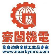 NEARBYMRO奈閣機電 測量數據記錄及輸出