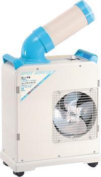 冬夏移动空调|移动空调|移动式冷气机 SAC-18
