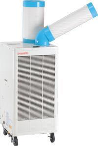 冬夏移动空调|移动式工业冷气机 SPC-407k