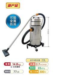 日本瑞電(Suiden)工業用吸塵器 干濕兩用型SPSV-110L-8A SPSV-110L-8A