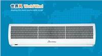 FM-1218ST 西奥多风幕机 世界风系列空气幕 上海风幕机 德国空气幕