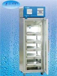 XC-280L中科美菱血液冷藏箱系列 医用冷藏箱 低温柜 XC-280L
