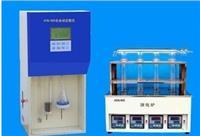 ATN-300型全自动蛋白质测定仪ATN-300型全自动定氮仪 ATN-300