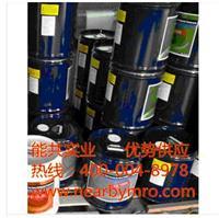 【优势供应】复盛冷冻油复盛螺杆机压缩机专用冷冻油FS120R