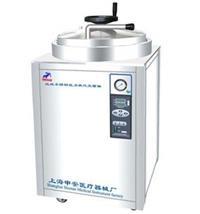 【优势供应】 LDZH-100KBS 立式灭菌器 高压灭菌锅 蒸汽灭菌器 LDZH-100KBS