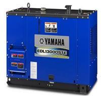 雅马哈YAMAHA柴油发电EDL13000STE 三相 12.5KVA EDL13000STE