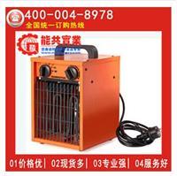 优势供应Remingtom雷明顿 大功率22KW 电暖风机 REM22ECA