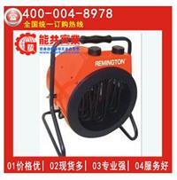优势供应 Remingtom雷明顿 REM 30 ERA电取暖器30kw电暖风机烘干