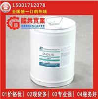 优势供应 西匹埃CPI 系列冷冻油 2