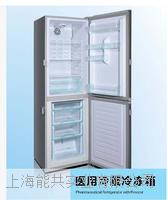 上海供海爾冷藏冷凍箱 藥品保存箱(2~8/-10~-26) HYCD-205 HYCD-205