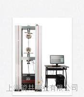 门框式微机控制电子万能试验机压力弯曲测试仪 金属 非金属 复合材料拉力试验机 NG1030