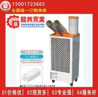 日本SUIDEN瑞電移動式工業冷氣機SS-40EG-8A移動空調 SS-40EG-8A