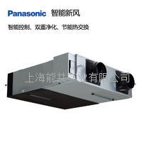 Panasonic松下新款標準型新風系統全熱交換器FY-50ZU1C室內新風機代替老款DZ系列 FY-50ZU1C