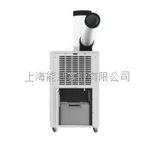 德国BAXIT巴谢特工业移动制冷机BXT-MAC-27车间岗位降温移动空调商场户外冷风机 BXT-MAC-27