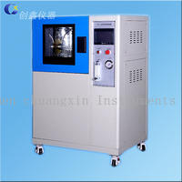 Ipx3/4 Swing Pipe Rain/ Water Spray  Chamber