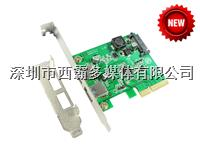 乐扩 PCI-E转2口 USB3.1扩展卡 IO-PCE1142-2A