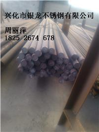 铁素体不锈钢型材