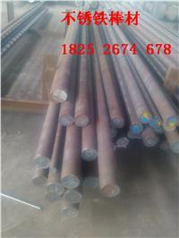 戴南生产供应不锈铁铬棒 直径φ6-φ130