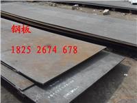 2Cr13不锈铁钢板