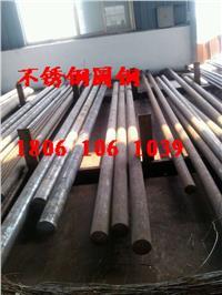 2Cr17戴南不銹鋼棒材 直徑90毫米