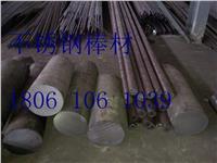 江蘇不銹鋼制品廠生產Y2Cr13圓鋼