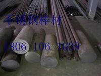 戴南1Cr13MoS不銹鋼棒材 直徑φ125毫米