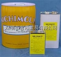 PGL Oil,潤滑油,日本DAIZO PGL Oil