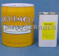 PGH Oil,潤滑油,日本DAIZO PGH Oil