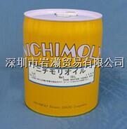 HTC Oil 50,潤滑油,日本DAIZO HTC Oil 50
