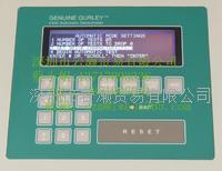 美国Gurley4250隔膜透气仪