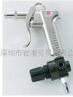 日本NICHIMOLY,JGS-02  噴槍 JGS-02
