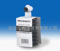 日本NICHIMOLY,JBC-03   涂層黑體防銹劑 JBC-03