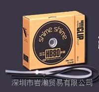HB80HS-50N工業膠帶,NIREI仁禮 HB80HS-50N