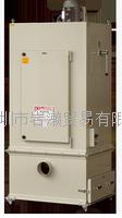 汎用集塵機 HMW-160DHR