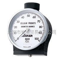Asker奧斯卡,C2型硬度計 C2型硬度計